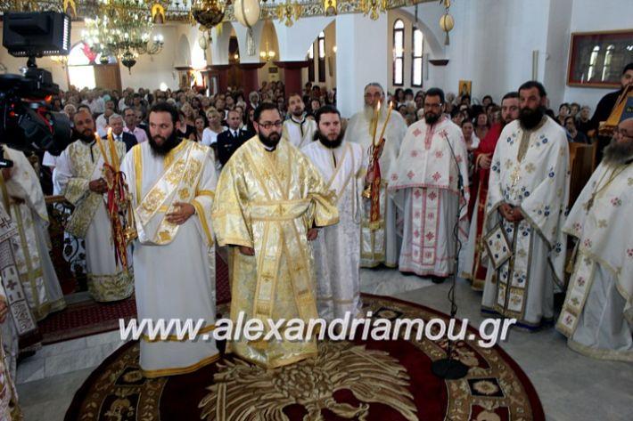 alexandriamou.gr_agiosalexandros2019IMG_4088