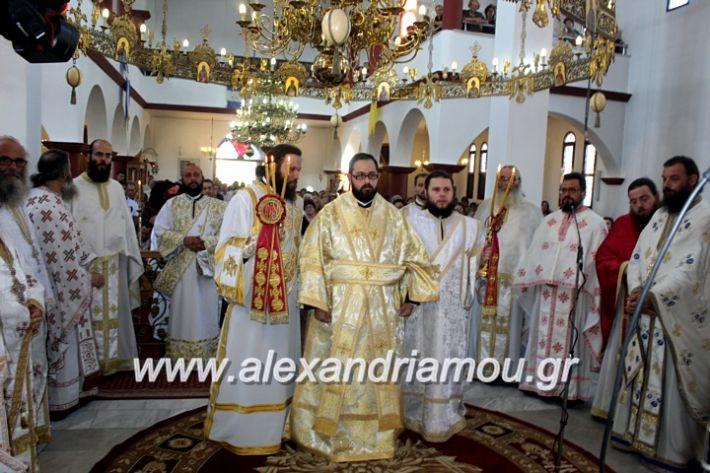 alexandriamou.gr_agiosalexandros2019IMG_4089