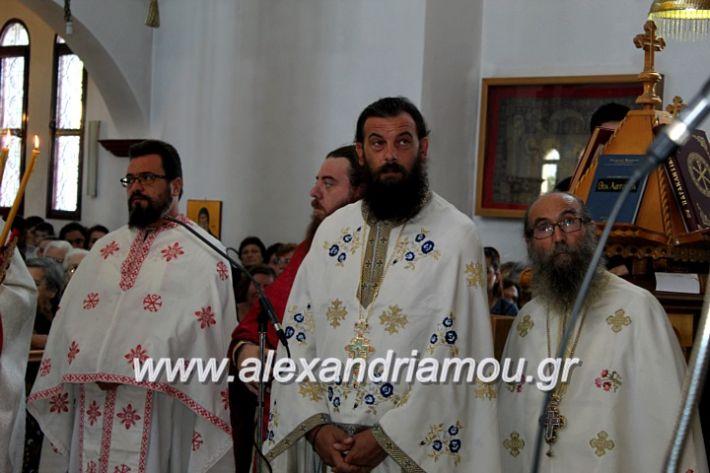 alexandriamou.gr_agiosalexandros2019IMG_4091