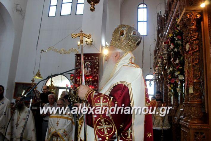 alexandriamou.gr_agiosalexandros2019IMG_4092