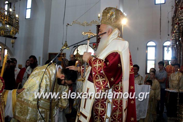 alexandriamou.gr_agiosalexandros2019IMG_4095