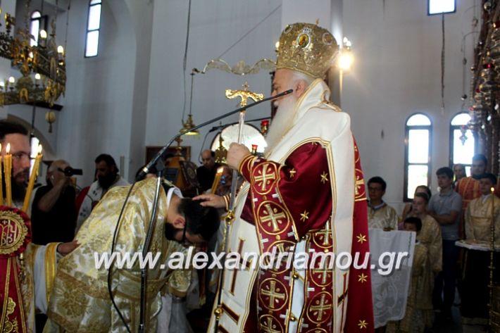 alexandriamou.gr_agiosalexandros2019IMG_4096