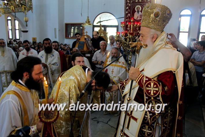 alexandriamou.gr_agiosalexandros2019IMG_4100