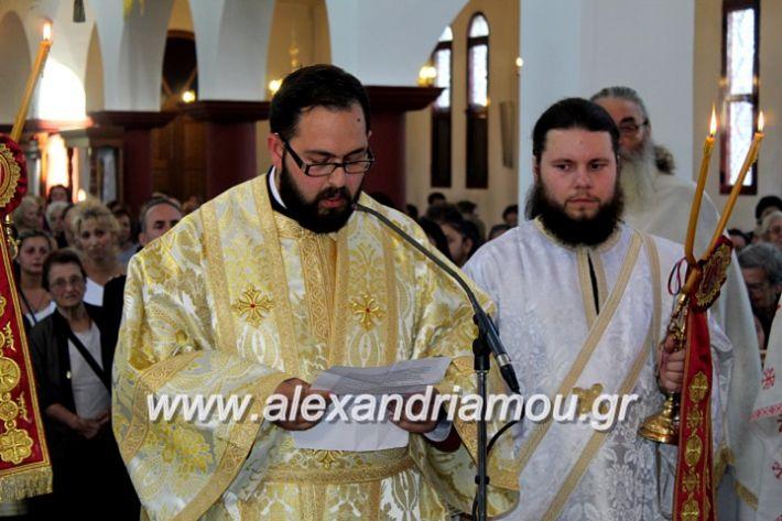 alexandriamou.gr_agiosalexandros2019IMG_4102