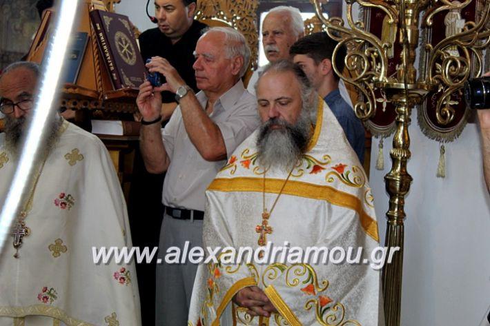 alexandriamou.gr_agiosalexandros2019IMG_4103
