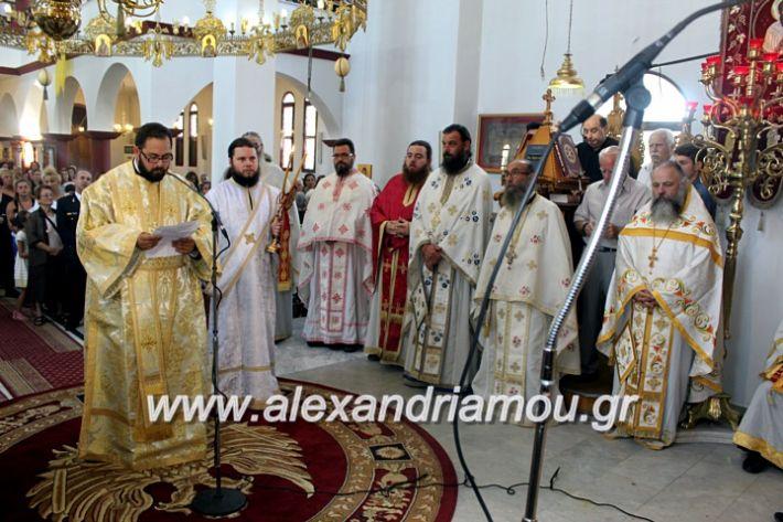 alexandriamou.gr_agiosalexandros2019IMG_4104