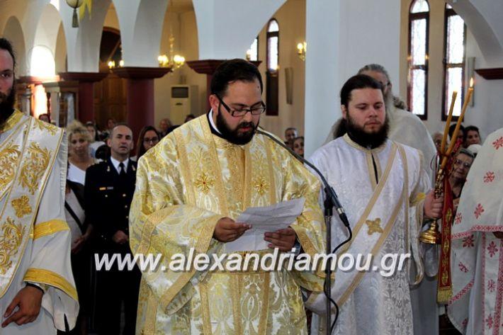alexandriamou.gr_agiosalexandros2019IMG_4105