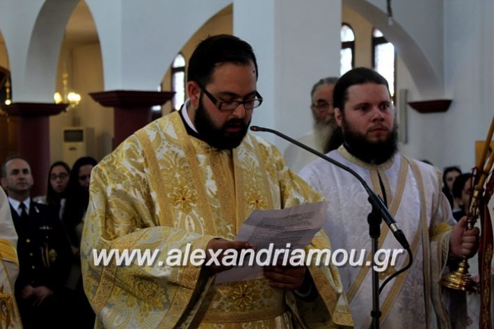 alexandriamou.gr_agiosalexandros2019IMG_4108