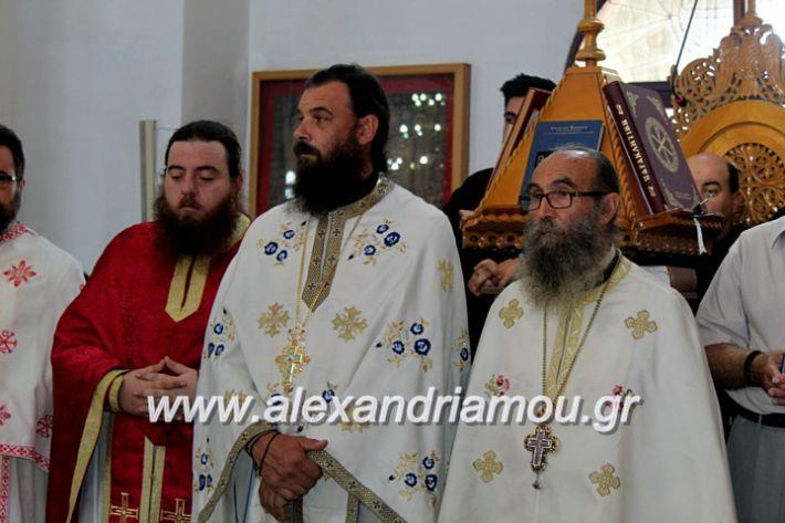 alexandriamou.gr_agiosalexandros2019IMG_4109