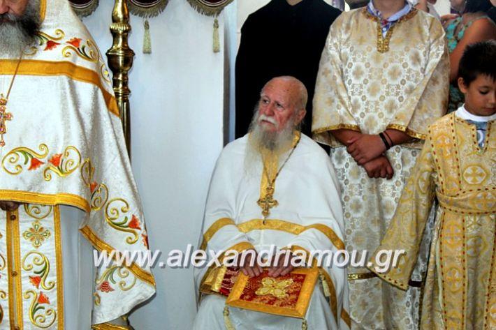 alexandriamou.gr_agiosalexandros2019IMG_4111