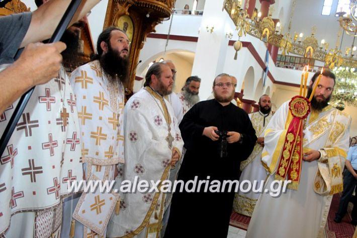 alexandriamou.gr_agiosalexandros2019IMG_4112