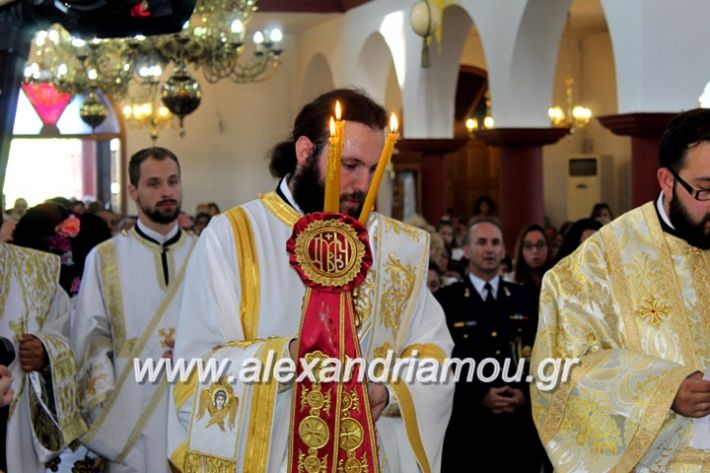 alexandriamou.gr_agiosalexandros2019IMG_4113