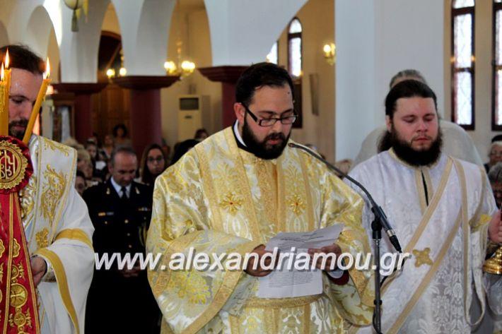alexandriamou.gr_agiosalexandros2019IMG_4114