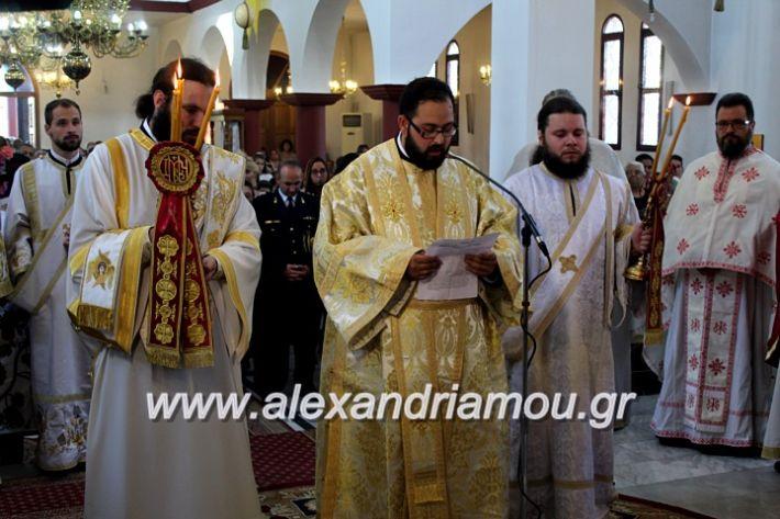 alexandriamou.gr_agiosalexandros2019IMG_4115