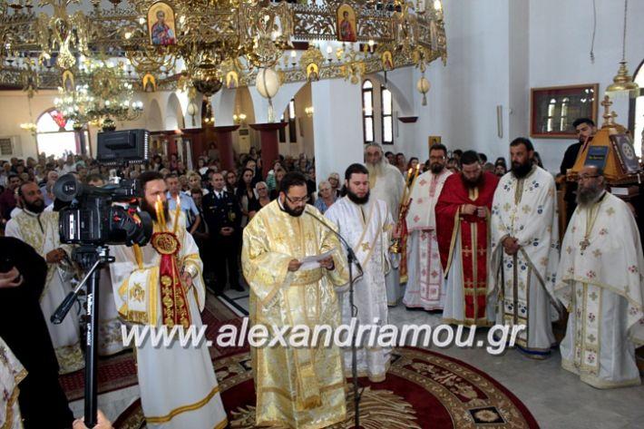 alexandriamou.gr_agiosalexandros2019IMG_4116