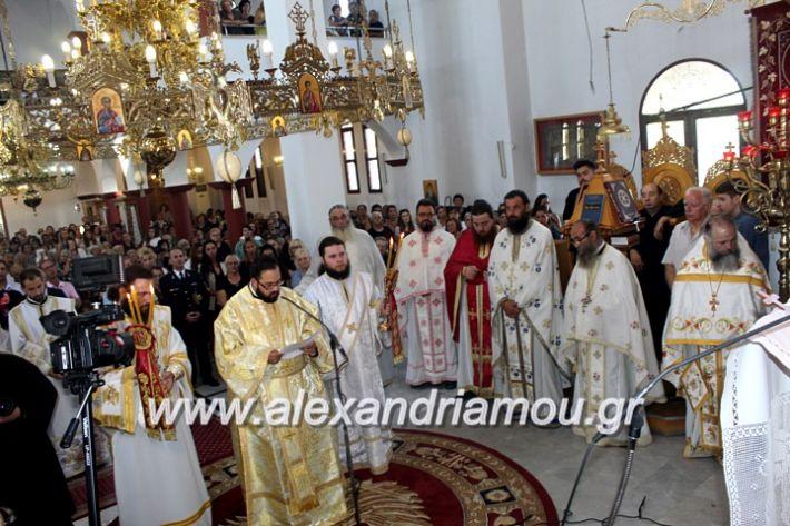 alexandriamou.gr_agiosalexandros2019IMG_4119