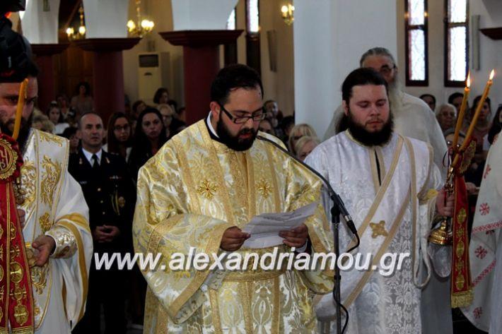 alexandriamou.gr_agiosalexandros2019IMG_4120