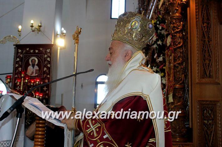alexandriamou.gr_agiosalexandros2019IMG_4121