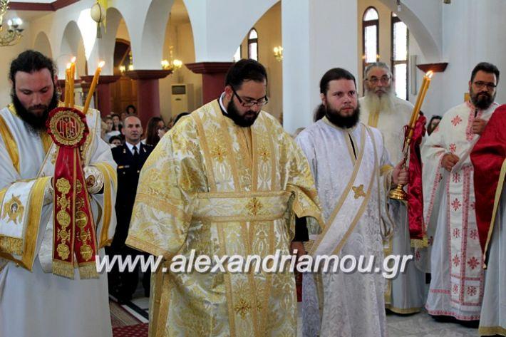 alexandriamou.gr_agiosalexandros2019IMG_4122