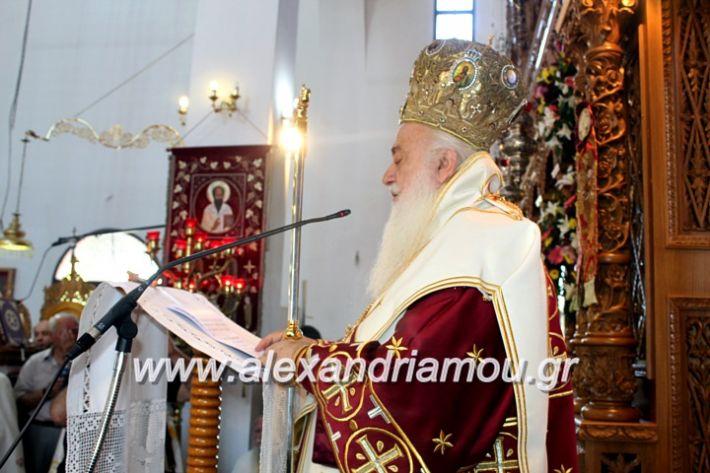 alexandriamou.gr_agiosalexandros2019IMG_4123