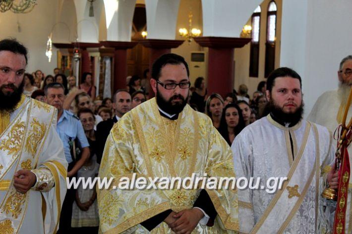 alexandriamou.gr_agiosalexandros2019IMG_4125