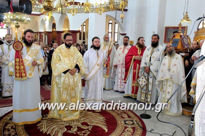 alexandriamou.gr_agiosalexandros2019IMG_4126