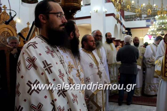 alexandriamou.gr_agiosalexandros2019IMG_4127