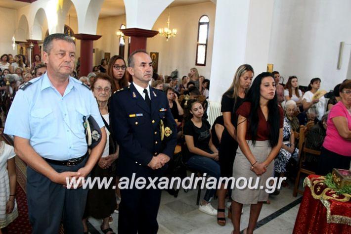 alexandriamou.gr_agiosalexandros2019IMG_4129