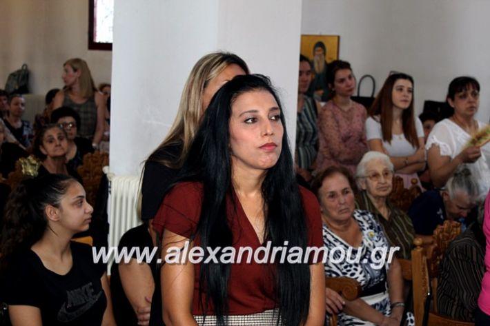 alexandriamou.gr_agiosalexandros2019IMG_4130