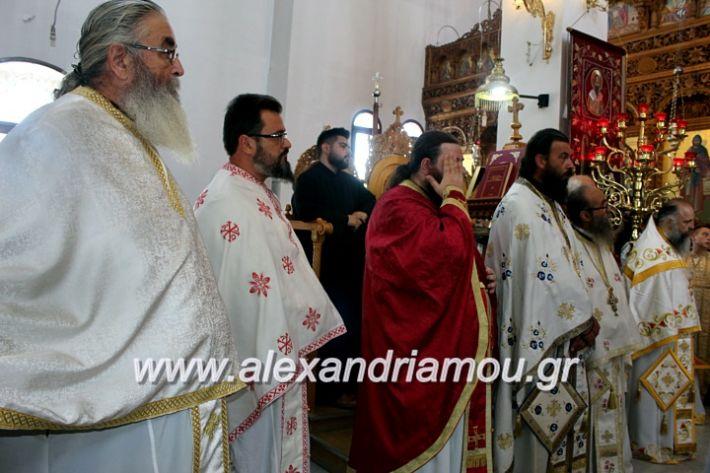 alexandriamou.gr_agiosalexandros2019IMG_4131