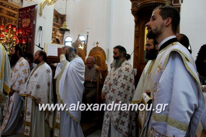 alexandriamou.gr_agiosalexandros2019IMG_4132