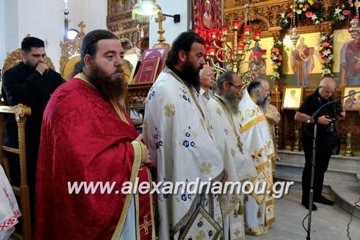 alexandriamou.gr_agiosalexandros2019IMG_4133