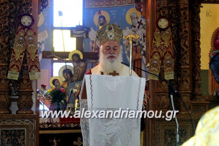 alexandriamou.gr_agiosalexandros2019IMG_4137
