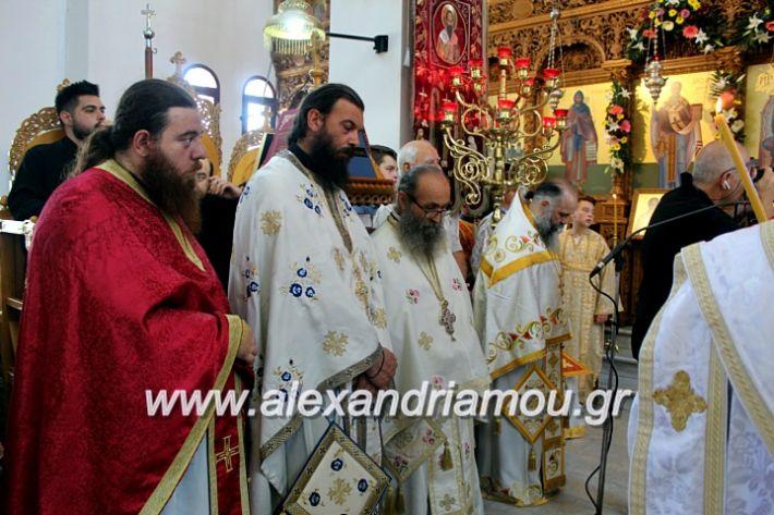 alexandriamou.gr_agiosalexandros2019IMG_4138