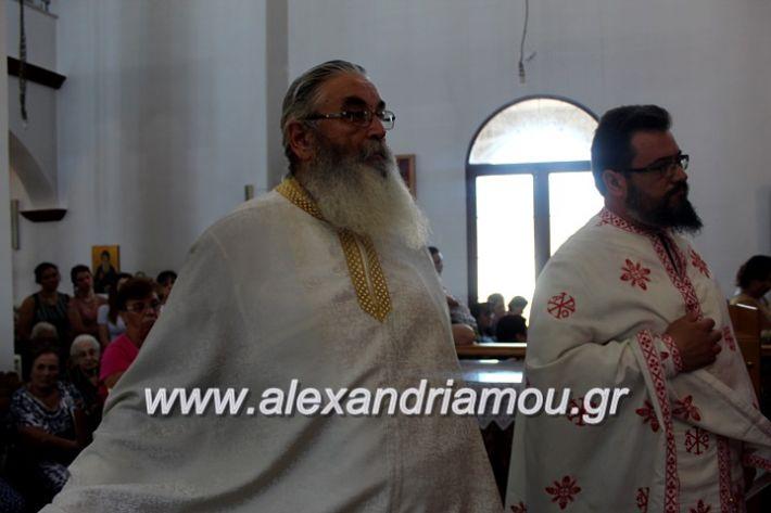 alexandriamou.gr_agiosalexandros2019IMG_4139