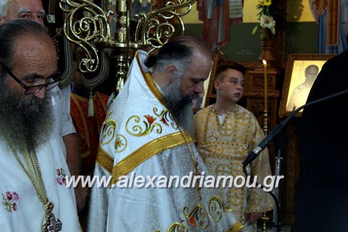 alexandriamou.gr_agiosalexandros2019IMG_4140