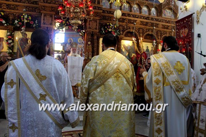alexandriamou.gr_agiosalexandros2019IMG_4141