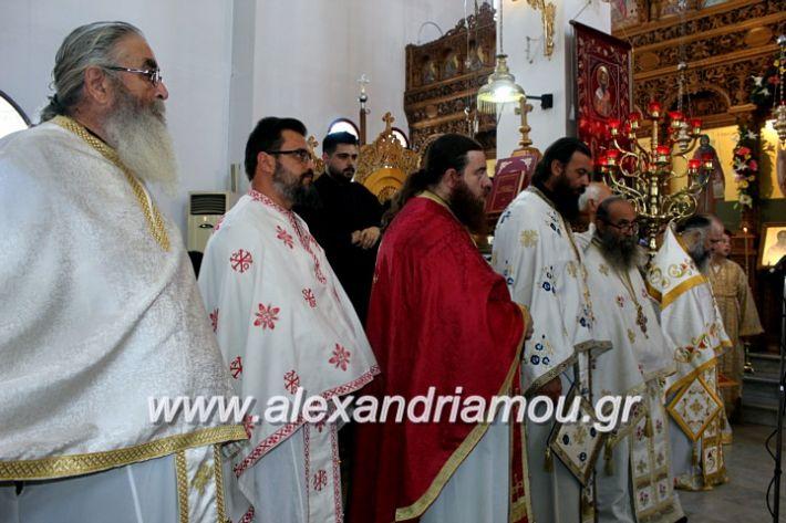 alexandriamou.gr_agiosalexandros2019IMG_4143