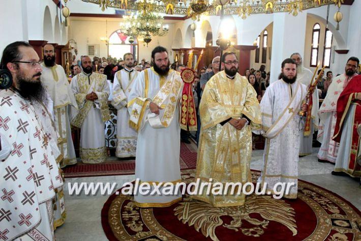 alexandriamou.gr_agiosalexandros2019IMG_4146