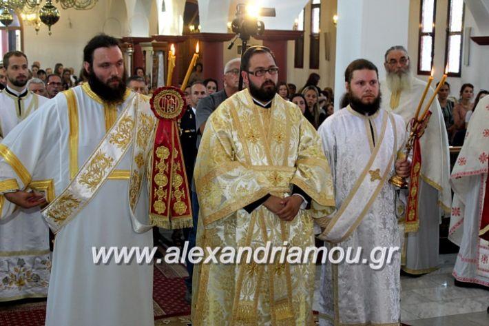 alexandriamou.gr_agiosalexandros2019IMG_4147
