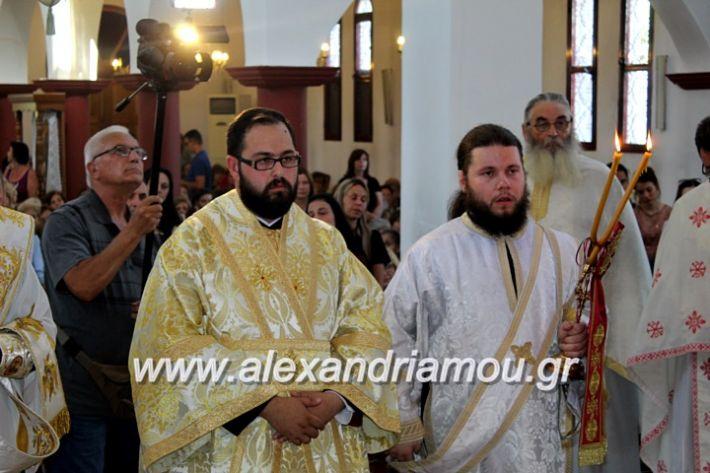 alexandriamou.gr_agiosalexandros2019IMG_4148