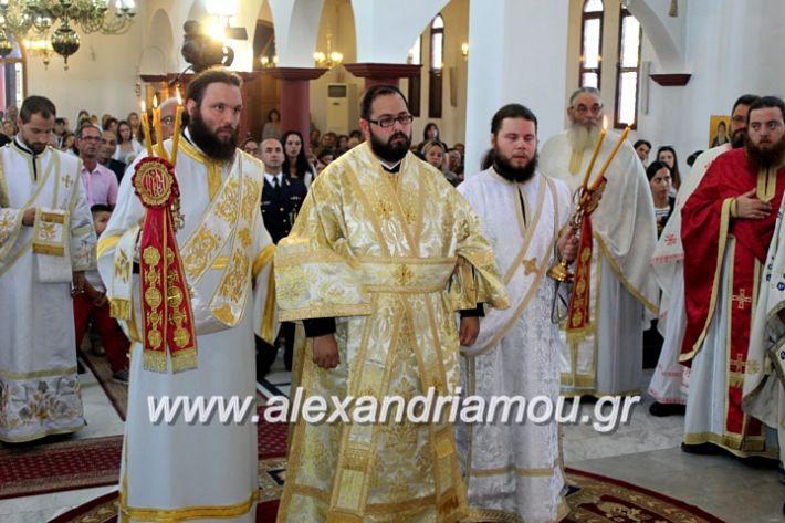 alexandriamou.gr_agiosalexandros2019IMG_4149