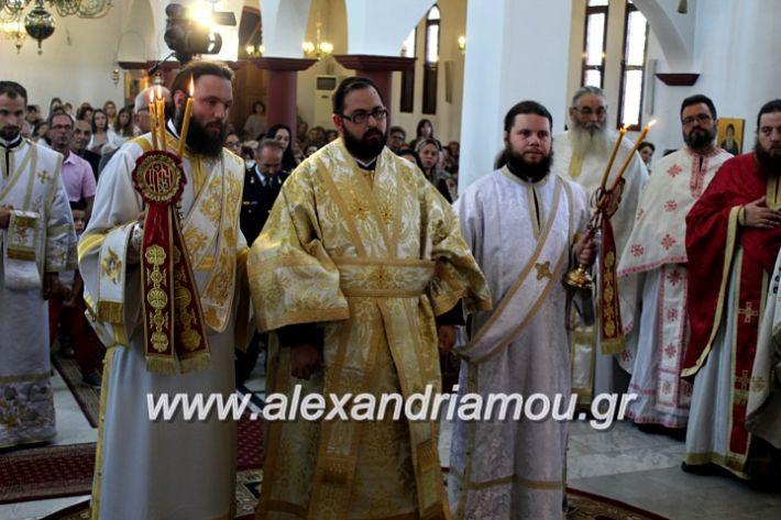 alexandriamou.gr_agiosalexandros2019IMG_4150