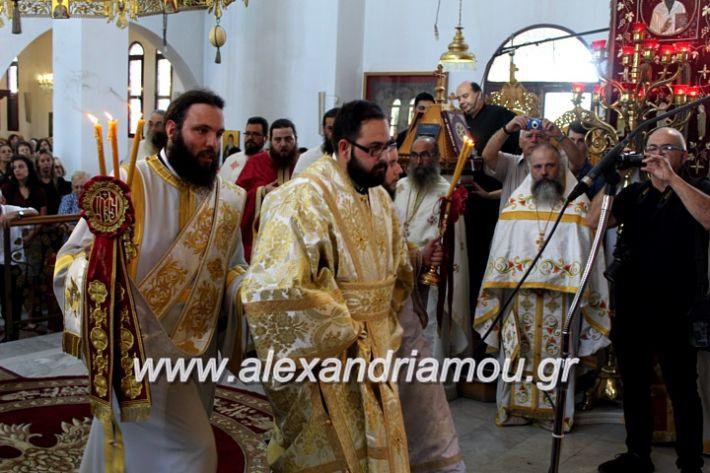 alexandriamou.gr_agiosalexandros2019IMG_4151