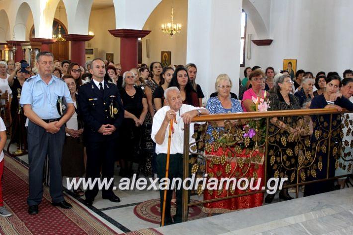 alexandriamou.gr_agiosalexandros2019IMG_4153