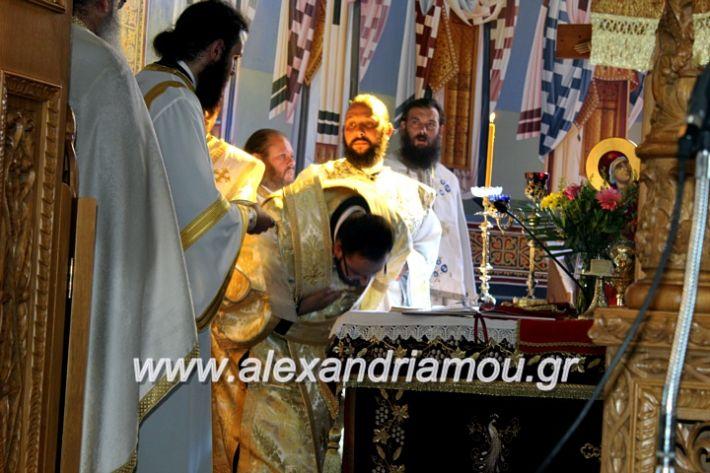 alexandriamou.gr_agiosalexandros2019IMG_4156