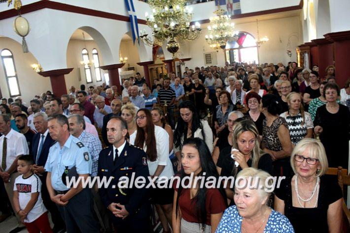 alexandriamou.gr_agiosalexandros2019IMG_4160