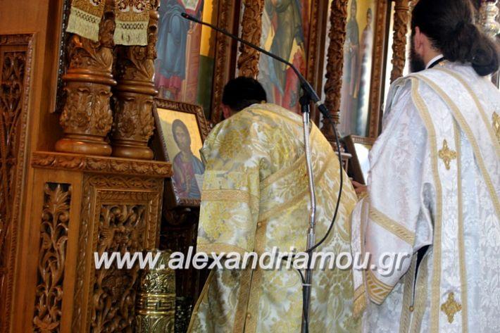 alexandriamou.gr_agiosalexandros2019IMG_4161