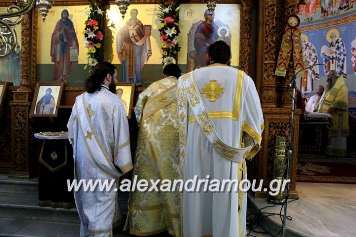 alexandriamou.gr_agiosalexandros2019IMG_4162