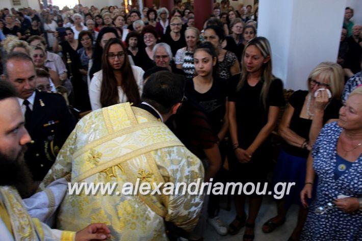 alexandriamou.gr_agiosalexandros2019IMG_4169
